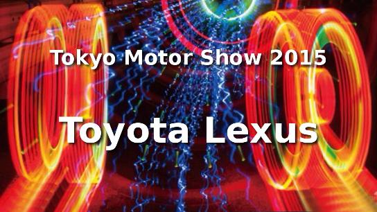 tokyo2015_Toyot544a