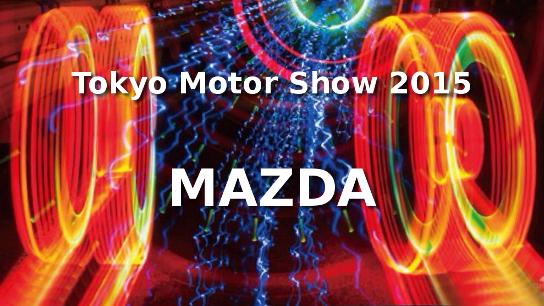 tokyo2015_mazd544a