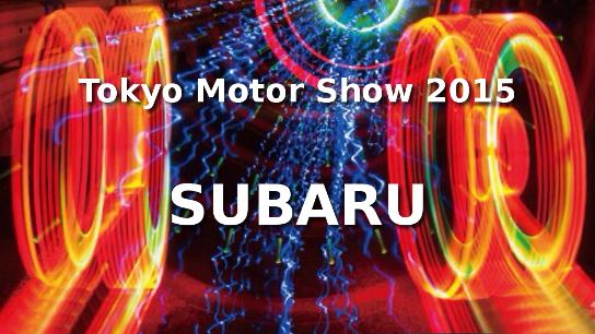 tokyo2015_suba544ru